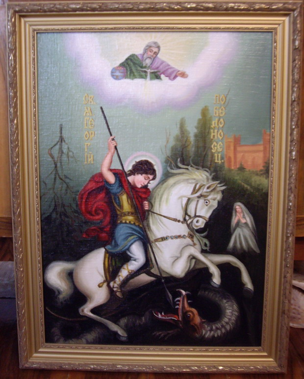 Икона Георгий Победоносец.